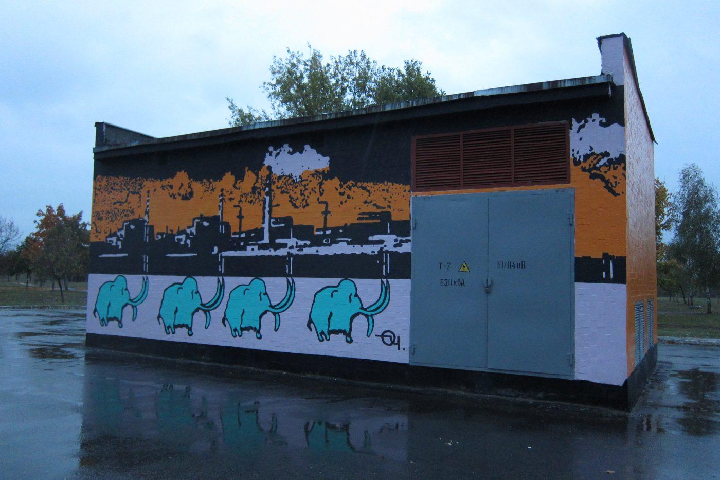 """Netišyns """"Atom-Mammuts""""-Graffiti der lokalen Künstlergruppe Garage Gang, Foto: Svetlana Boltovskaja"""