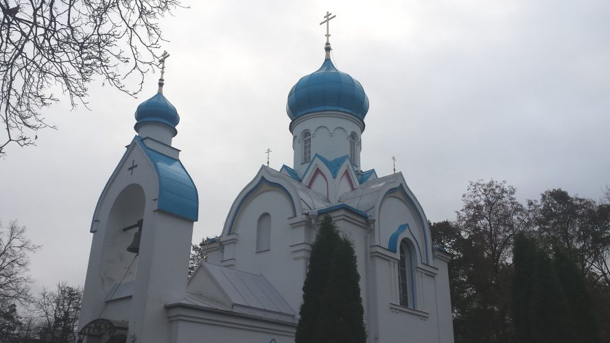 Orthodoxe Kirche in Daugavpils